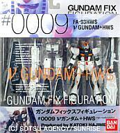 コレクション, フィギュア  HWS GUNDAM FIX FIGURATION 0009