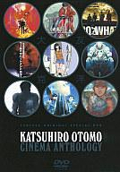 DVD, その他 DVD KATSUHIRO OTOMOCINEMA ANTHOLOGY TSUTAYA ORIGINAL SPECIAL DVD