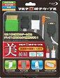 【中古】XBOX360ハード マルチD端子ケーブル(360/PS2/PS3/Wii/PSP2000/3000対応)