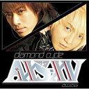【中古】邦楽CD access/diamond cycle(限定盤)[DVD付]【02P03Dec16】【画】