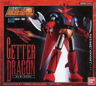 【中古】フィギュア 超合金魂 GX-18 ゲッタードラゴン 「ゲッターロボG」【タイムセール】画像
