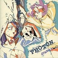 【中古】アニメ系CD フォトン「のドラマその1」【SS10P03mar13】【画】