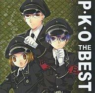 アニメ, その他 CD PKO PKO THE BEST
