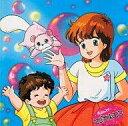 【中古】CDアルバム TVサントラ / 魔法のスター マジカルエミ テレビアニメ オリジナル・サウ...