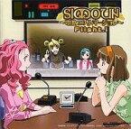 【中古】アニメ系CD SIMOUN〜電波DEリ・マージョン〜 Flight.1