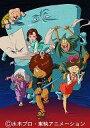 【送料無料】【smtb-u】【中古】DVD ゲゲゲの鬼太郎 1985 DVD-BOX <18枚組>