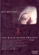 【中古】洋画DVD ブレア・ウィッチ・プロジェクト<デラックス版>('99 (パイオニア)