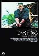 【中古】洋画DVD ゴースト・ドッグ('99米、仏、独)【10P01Mar15】【画】