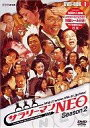 【中古】その他DVD サラリーマンNEO シーズン2 DVD-BOX