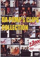 【中古】邦楽DVD DA PUMP/DA PUMP's CLIPS COLLEC