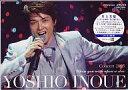 【中古】邦楽DVD 井上芳雄 / コンサート2005「星に願いを」