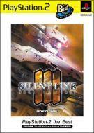 プレイステーション2, ソフト PS2 ARMORED CORE3 SILENT LINE