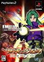 【中古】PS2ソフト サイキックフォース COMPLETE [エミリオフィギュア同梱版]【PC家電_171P10...