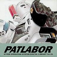【中古】Mac漢字Talk7専用 CDソフト 機動警察パトレイバー デジタル・ライブラリー Vol.01画像