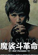 【中古】その他DVD 魔娑斗 魔娑斗革命 Wolf Revolution【02P19Dec15…