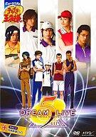 【送料無料】【smtb-u】【中古】その他DVD ミュージカル「テニスの王子様」Dream Live 5th [初...