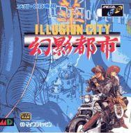 テレビゲーム, その他 CD(CD) ILLUSION CITY