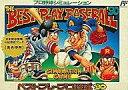 【中古】ファミコンソフト ベストプレープロ野球'90 (箱説あり)