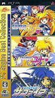 テレビゲーム, その他 PSP PC Engine Best Collection