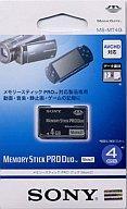 プレイステーション・ポータブル, ソフト PSP Pro Duo Mark2 4GB