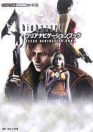 ゲーム, ゲーム攻略本  PS2 4 afb