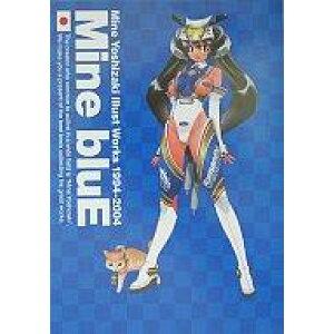 [مستعملة] Anime Mook Mine bluE Yoshizaki Kannon Illustration Collection 1994-2004 [مستعملة] afb