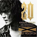 【中古】邦楽CD 氷室京介 / JUST MOVIN' ON ALL THE -S-HIT