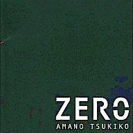 ロック・ポップス, その他 CD ZERO