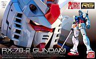 【新品】プラモデル プラモデル 1/144 RG RX-78-2 ガンダム「機動戦士ガンダム」【10P25May12...