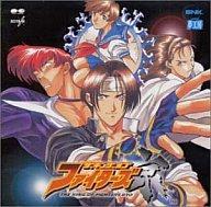 【中古】CDアルバム THE KING OF FIGHTERS 京