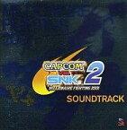 【中古】アニメ系CD CAPCOM VS.SNK 2 MILLIONAIRE FIGHTING 2001 ORIGINAL SOUNDTRACK