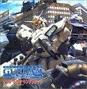 【中古】アニメ系CD 機動戦士ガンダム戦記 オリジナルサウンドトラック
