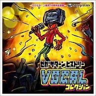 アニメ, その他 CD SEGA SATURN HISTORY VOCAL COLLECTION