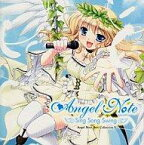 【中古】アニメ系CD Angel Note / Sing Song Swing