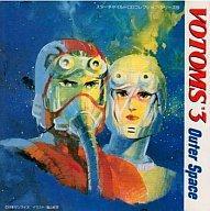 【中古】アニメ系CD 装甲騎兵ボトムズ BGM集 VOL.3【02P05Dec15】【画】
