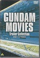 アニメ, その他 1071101:59DVD GUNDAM MOVIES Trailer Collection