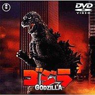 【中古】特撮DVD ゴジラ('84東宝)