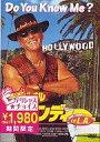 【中古】【ブックス1025】洋画DVD クロコダイル・ダンディ in L.A.('01米)【10250Oct12】【画】