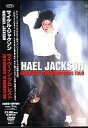 【中古】洋楽DVD マイケル・ジャクソン / ライヴ・イン・ブカレスト