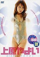 【中古】アイドルDVD 上原やよい/RQ360 Vol.8【10P11Feb13】【画】