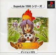 【中古】PSソフト モンスターコンプリワールドSuperLite1500シリ【10P06May15】【画】