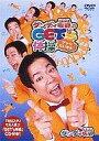 【中古】その他DVD ダンディ坂野 / ゲッツ体操