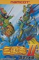 【中古】ファミコンソフト 三国志2 覇王の大陸 (箱説あり)