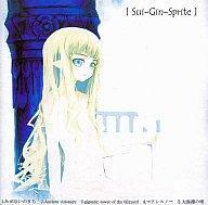 CD, その他 CD Sui-Gin-Sprite Studio H.E.X.