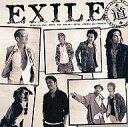 EXILE(エグザイル)のカラオケ人気曲ランキング第2位 シングル曲「道」のジャケット写真。