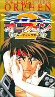トレーディングカード・テレカ, トレーディングカードゲーム  2
