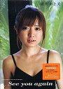 【中古】女性アイドル写真集 紺野あさ美写真集 See You again【10P02Aug11】【画】