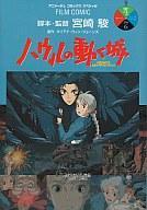コミック, その他 B6 () 4 afb
