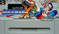 スーパーファミコン, ソフト  X3(ACG) ()