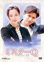 【送料無料】【中古】海外TVドラマDVD ミスターQ DVD-BOX(10枚組)【10P17may10】
